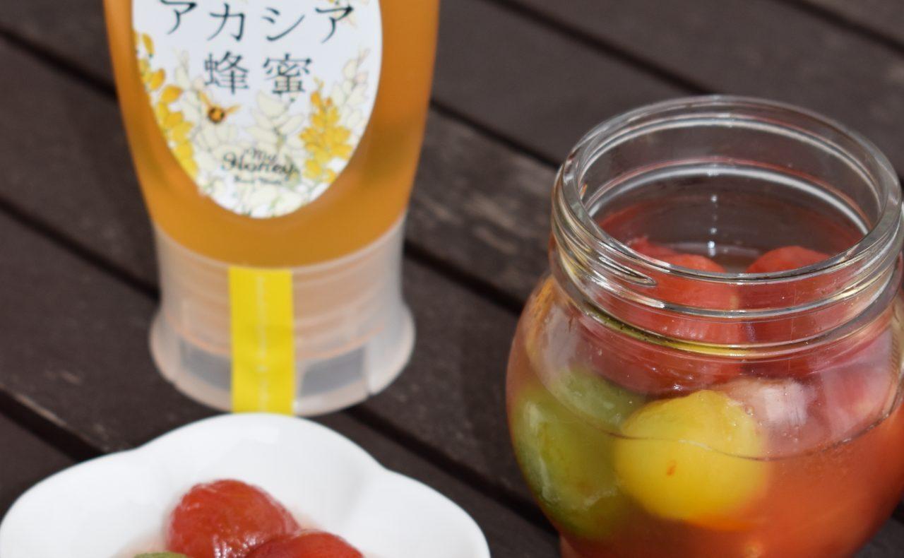【レシピ】トマトのはちみつ漬け